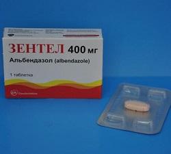 Zentel tabletta nedir, Az emberi papillomavírus herpest okoz-e?